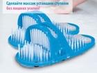 Скачать фото  Спа тапочки для массажа и пилинга ступней EZfeet Easy Feet 34897597 в Волгограде