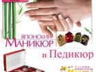 Свежее foto Салоны красоты Японский маникюр и Каори - СПА уход 35042878 в Волгограде