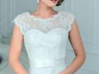 Новое изображение  Свадебное платье 35326571 в Волгограде