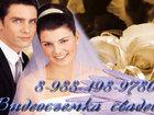 Изображение в   Свадебный фильм представляет собой  грамотное в Волгограде 1000