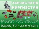 Скачать фотографию  пресс подборщик киргизстан б у цена 36962280 в Волгограде