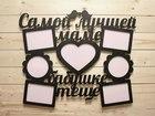 Новое фотографию  Именные рамки и слова из дерева 37722887 в Волгограде