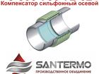 Фотография в Строительство и ремонт Строительные материалы Компания ООО ПО СанТермо производит широкий в Волгограде 500