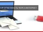 Скачать бесплатно foto  Бухгалтер удаленно (по совместительству) 38358506 в Волгограде