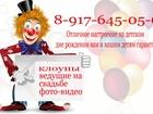 Уникальное фотографию  красноармейский кировский тракторный дзержинский советский район 89176450566 38652532 в Волгограде
