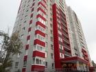 Фотография в Недвижимость Продажа квартир Продаётся квартира-студия в ЖК «Вертикаль» в Волгограде 1400000
