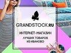 Новое фотографию  Продажа и установка сплит-систем 38955704 в Волгограде