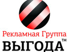Уникальное фото  Наружная реклама в г, Волгоград, Волгоградская область 39428214 в Волгограде