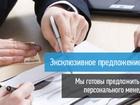 Свежее изображение Транспортные грузоперевозки Грузоперевозки , Эксклюзив для крупных клиентов 54145698 в Волгограде