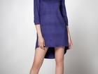 Скачать foto  Платье-рубашка из эко замши ARTFUR 64987658 в Волгограде
