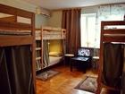 Скачать фотографию  Комфортный хостел в Волгограде от 300 руб, сутки 68648824 в Волгограде