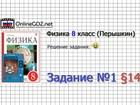 Просмотреть изображение  Услуги готового домашнего задания для российских школьников 69818551 в Волгограде