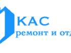 Просмотреть фотографию  СК «КАС» - ремонт квартир, домов под ключ в Краснодаре, Официальный договор, гарантия на работы 2 года, На рынке строительных услуг более 10 лет, Выезд, обмер, 70177359 в Краснодаре