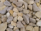 Новое foto  Природный камень, Ландшафтный дизайн, 74328086 в Волгограде