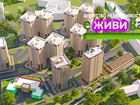 Продается однокомнатная квартира на 3-м этаже 19-ти этажного