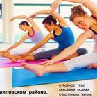 Йога в Ворошиловском районе