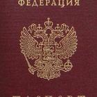 Потерян паспорт, документы на имя Сергеев А, Н