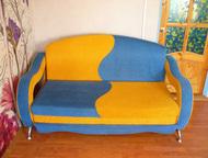 Диван-кровать - Состояние практически нового дивана.   - Яркая расцветка.   - Им