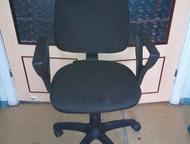 Продам стул офисный Продам стул офисный б\у в хорошем состоянии