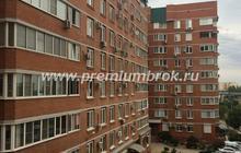 Продажа 4-комнатной квартиры в Центральном районе