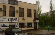 торгово-развлекательный центр пл, 624 кв, м, г, Волжский