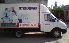 Грузовое такси, Волгоград