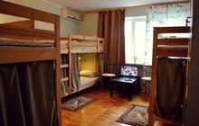 Комфортный хостел в Волгограде