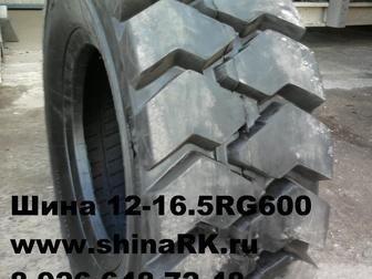 Уникальное фото Шины Шины усиленные 12-16, 5Ti200, шины стандартные 12-16, 5RG500 для мини погрузчиков 33836532 в Волгограде