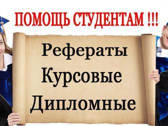 Дипломы на заказ волгоград рефераты на заказ в красноярс