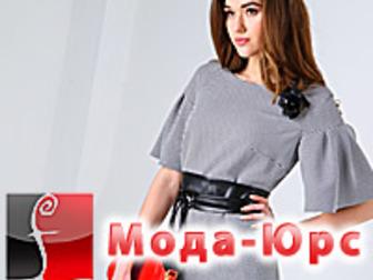 b911abf37b9 Скачать фотографию Белорусский производитель Мода-Юрс
