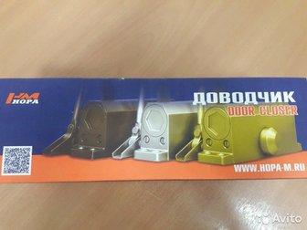 Доводчик дверной Нора-М, S3, большой, от 50 до 80 кг,  Морозостойкий, серебристого цвета,  Новый, в упаковке, в Волгограде