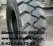 Изображение в Авто Шины Шины на мини погрузчики (протектор Ti-200)износостойкие. в Волгограде 6664