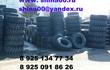 Продаем шины для спецтехники со склада от
