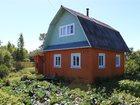 Фотография в   Продам земельный участок с домом, баней, в Соколе 1500000