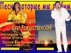 Фото в Авто Продажа авто с пробегом Куплю автомобиль, иномарку, экономичную с в Вологде 50000