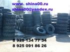 Скачать изображение Шины Шины со склада для фронтальных погрузчиков, экскаваторов погрузчиков 38741913 в Вологде