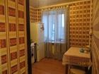 Фотография в Недвижимость Продажа квартир Продам 1-комнатную благоустроенную квартиру в Вологде 1530000