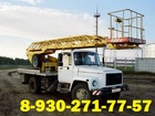 Свежее изображение Спецтехника Продажа автовышки Гaзoн, Газон Next 39147579 в Вологде