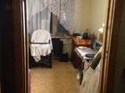 Предлагаем комнату в коммунальной квартире, состояние обычно