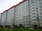 Ищите просторную трёхкомнатную квартиру? Хотите жить в район