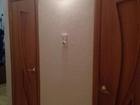 Продается четырехкомнатная квартира!Квартира с хорошим еврор