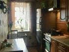 Отличная квартира для большой дружной семьи. Окна выходят на
