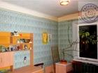 В продаже уютная четырехкомнатная квартира, комнаты изолиров