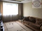 Продатся отличная 4-х комнатная квартира, для большой и друж
