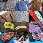 Приму в дар Одежда и обувь в Вологде для реабилитационного центра