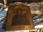 Просмотреть фото Коллекционирование икона 32553695 в Вольске