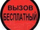 Скачать изображение  Ремонт холодильника 8-902-311-88-11в Волжском 33681437 в Волжском