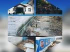 Скачать бесплатно изображение  Усиление фундаментов домов 53082364 в Волгограде