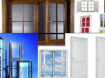 Новое фото Дизайн интерьера Установка дверей, Остекление, 68422988 в Волжском