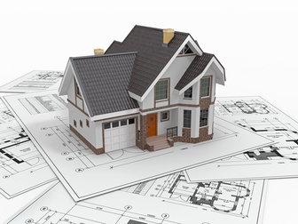 Просмотреть foto Строительство домов Проект, Смета, Архитектура, Дизайн, 68569621 в Волжском